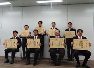砺波年金事務所も受賞
