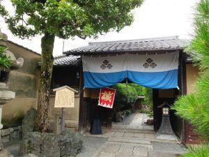 京都への旅~新撰組所縁の地めぐり~