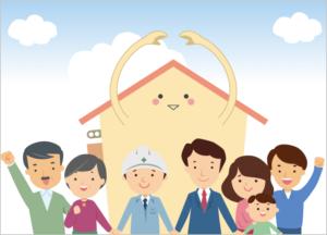 「中古住宅売買」「既存住宅」媒介・売買時に「建物状況調査」の説明が必要です!!
