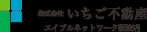 富山県宅地建物取引業協会 新規入会員募集中!!宅建協会員の声☆彡
