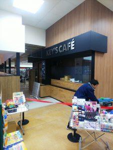 TSUTAYA砺波店カフェ
