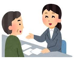 不動産業務における本人確認「当事者の意思能力と行為能力」最重要事項!!