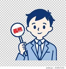 不動産登記改正法(所有者不明土地)相続登記は義務化!!「任意」→「義務化」