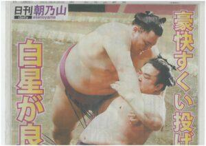 大相撲夏場所7日目 東大関朝乃山 後半戦へ巻き返しへ☆彡2021年
