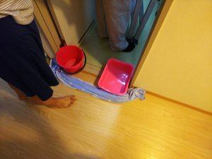 アパートの水漏れ修理の対応 施設賠償責任保険