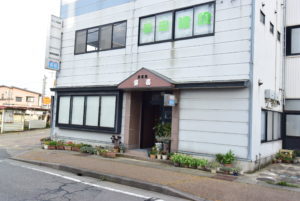 砺波駅前 居酒屋「童夢」のご案内!!家庭的な雰囲気のお店です!!
