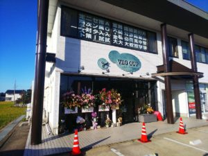 hair salon VEG OUT  オープンしました!!砺波市杉木1丁目パールビル