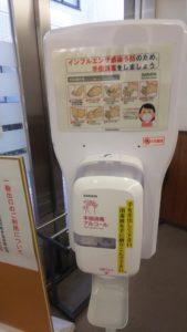 砺波総合病院 院内感染対策のため咳エチケットにご協力ください!!