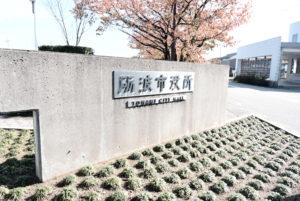 令和3年執行予定 砺波市議会議員選挙に何を問う☆彡