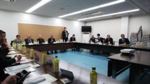 富山県宅地建物取引業暴力団等対策協議会開催される!!