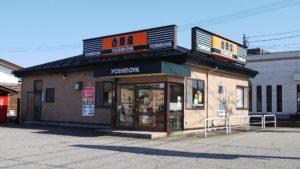 「吉野家」砺波店 キャンペーン実施中!!お子様の食事準備支援。