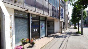 高岡公証役場を訪問しました!!「高岡駅前北陸読売会館近く毛利ビル1F」