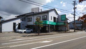 リアールプランニング㈱  砺波市三島町3番8号に移転オープン☆彡