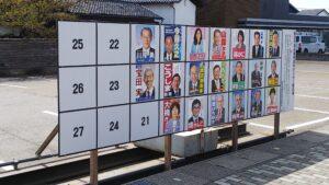 砺波市議会  市議会の役割と在り方について・・・☆彡選挙期間に思う事!!