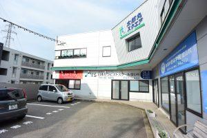 日本セラピストスクール富山校(整体・足つぼ・アロマ・リンパ等)