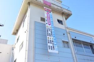 砺波市消防団女性消防隊 第24回全国消防操法大会出場!!