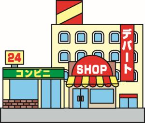 消費税率改定10月1日→10%