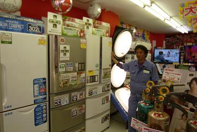 売り出し冷蔵庫1
