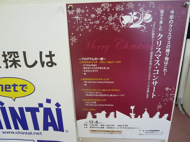 クリスマスチラシ1