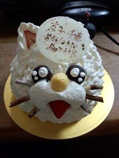 3Dバースデーケーキ