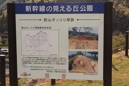 北陸新幹線 撮影スポット!