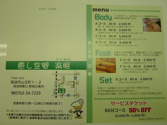 P1080594.jpg